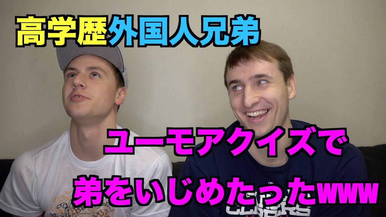 カート サワ ヤン ゲームズ マリオ